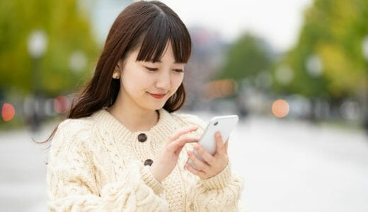 スタディサプリ新日常英会話を1円でもおトクに!料金プランと支払い方法まとめ