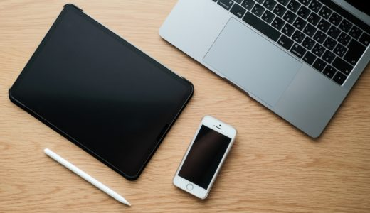 スタディサプリTOEICはパソコンやタブレットでも利用可能?複数端末で使う方法を解説