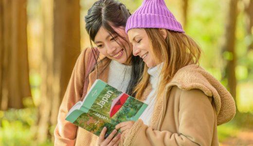 スタディサプリEnglish 新日常英会話コースとTOEICコースどっちを選ぶべき?